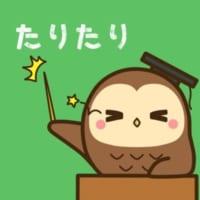 たりたり社長(株式投資家・ファイナンシャルプランナー)