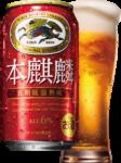【掲載終了】キリンビール「本麒麟」350mL×24本【1名様】