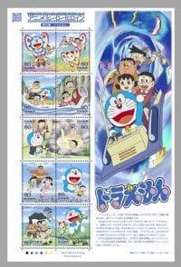 3dfc7fb6c6971 日本郵便は、2005年から同社が展開している人気アニメを題材とした特殊切手 シリーズ「アニメ・ヒーロー・ヒロインシリーズ」の第20集「ドラえもん」を、6月4日に発行 ...