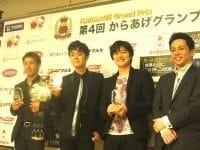 ベストカラアゲニスト2013の皆さん。左から粉川拓也さん、ヒャダインさん、下野紘さん、日本唐揚協会の安久会長。