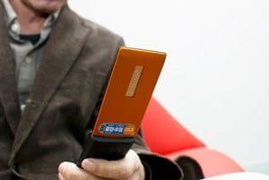 男性に聞いた!携帯に元カノの番号って残してる?「残している25.4%」
