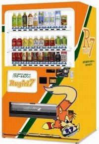 自動販売機「Ru-vendor(ラベンダー)」