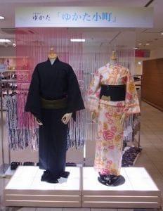 odakyu_yukata_display