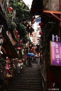 阪急交通社「台北×九ふん ときめき台湾3日間」