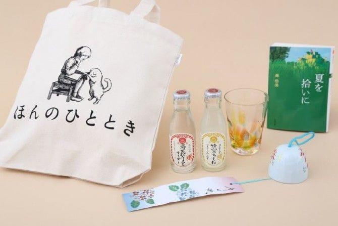 「夕暮れレトロ」 5,627円(税込)