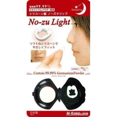 ソフトなシリコン素材が鼻にフィットし、鼻腔を広げる「ノーズライト」(エム・ケイプジャパン)