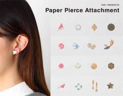 Paper Pierce Attachment