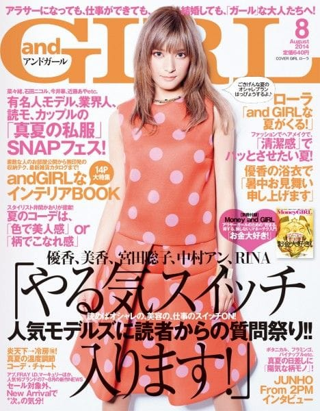 and GIRL8月号表紙