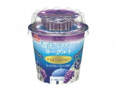 「濃密ギリシャヨーグルト PARTHENO(パルテノ) レッドグレープソース付」160円(税別)