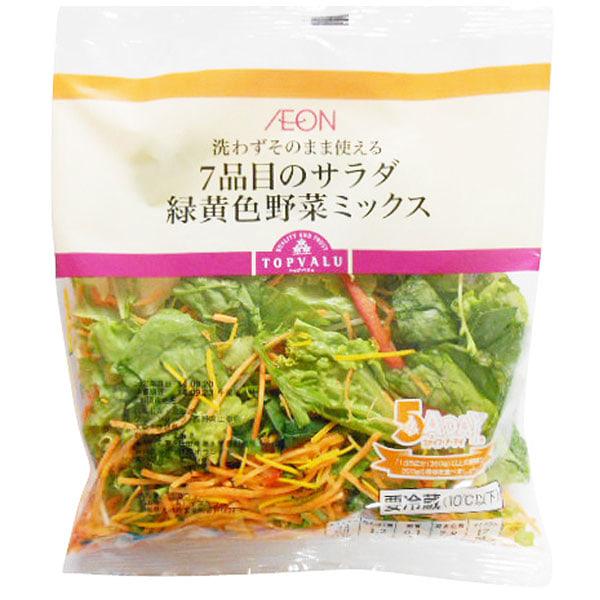 「トップバリュ 7品目のサラダ 緑黄色野菜ミックス」(イオン/198円・税込)