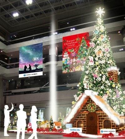 クリスマスツリーとサンタハウスを合わせたデザインのスイートハウスツリー