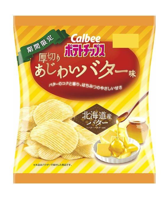 バター ポテト チップス