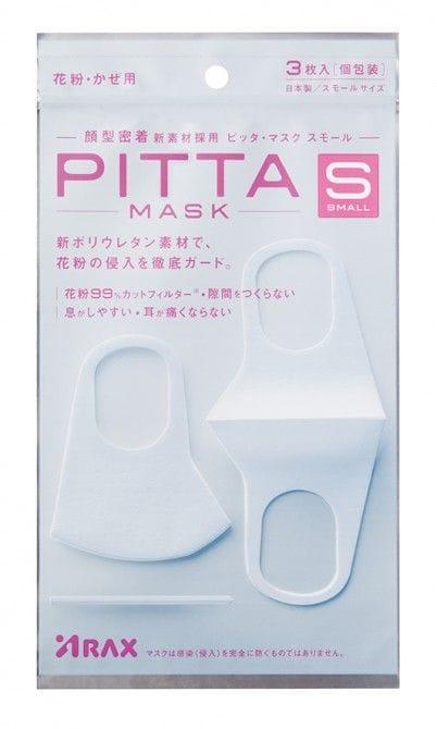 『PITTA MASK GRAY』