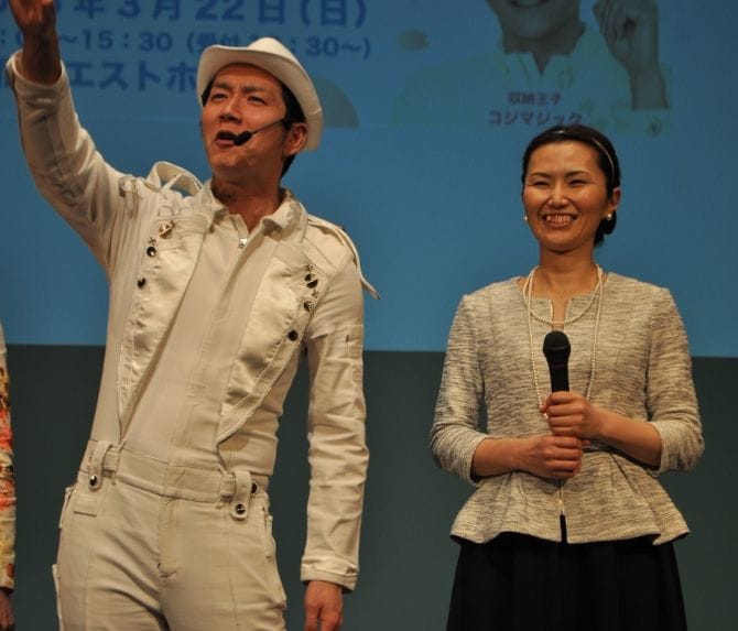講師を務めるのはコジマジックさんと堀江梨江さん