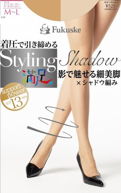 「スタイリング満足」シャドウ(福助)、希望小売価格500円(税別)