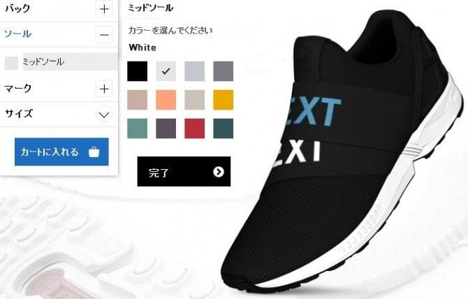 mi ZX FLUX SLIP ON Your Call