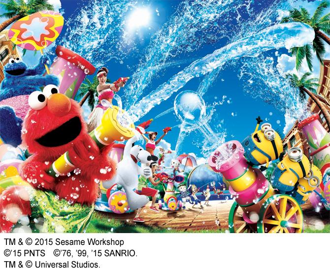 びしょぬれになって盛り上がる「ウォーター・サプライズ・パーティ」(ユニバーサル・スタジオ・ジャパン)