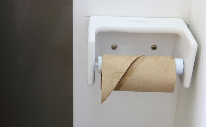 トイレットペーパー無い