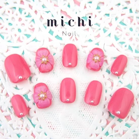 ピンク色のとき