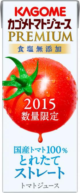 カゴメトマトジュースプレミアム食塩無添加 200ml