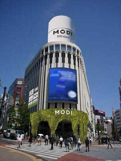 リニューアルして渋谷の新しい顔に