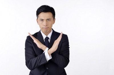 職場恋愛NG男子