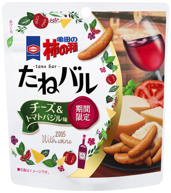 「たねバル トマトバジルチーズ味」(オープン価格/亀田製菓)