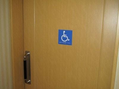 マナー違反? 障がい者用トイレを利用すること