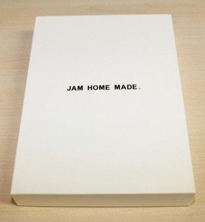 A4サイズほどの大きさの箱に入った手作り指輪キット「名もなき指輪」