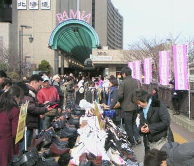 飯田橋ラムラフリーマーケット