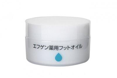 「エフゲン薬用フットオイル」(税抜2200円/大源製薬)
