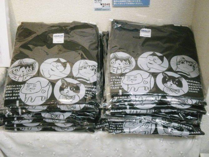 Tシャツ(Sサイズのみ) 税込3240円