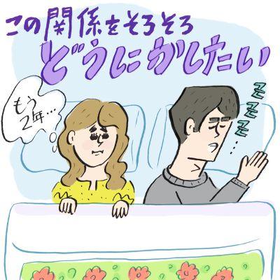 【マコトねえさんの恋愛相談バー2】