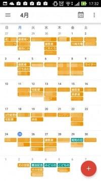 https://www.google.com/calendar/render?hl=ja
