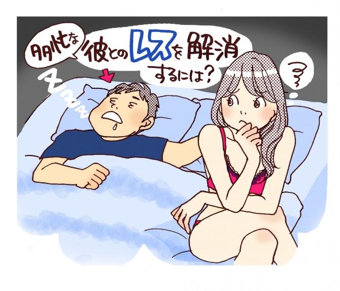 仕事で忙しい彼とのセックスレスを防ぐ方法