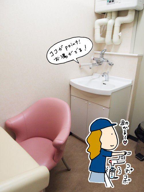 授乳室・オムツ替えの場所がある