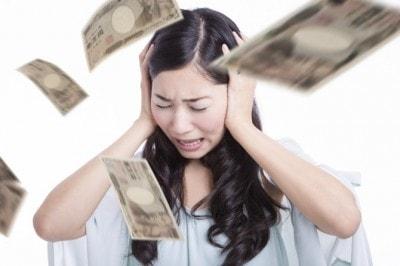 「お金がない 女性」の画像検索結果