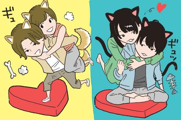 猫系女子と猫系男子、犬系女子と犬系男子の相性がいい