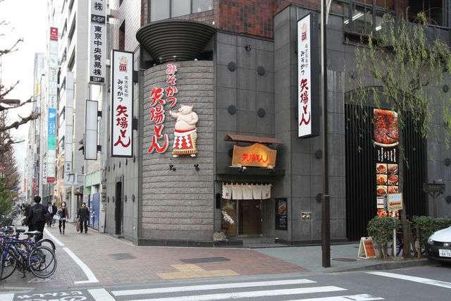 矢場とん東京銀座店 外観