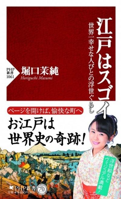 定価 :950円(税込)