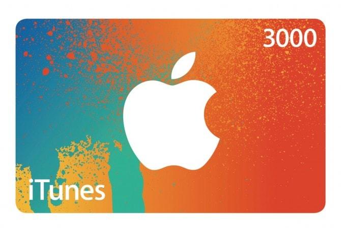iTunes Card 3,000円(税込み) ※このほか5,000円、10,000円カードもあり