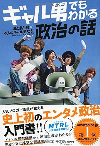 定価 :1512円(税込)