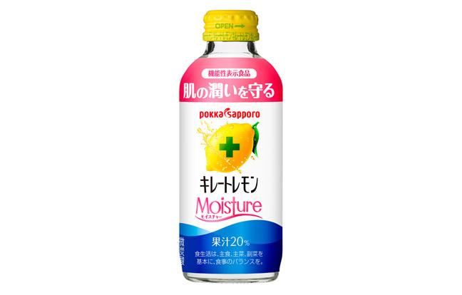 mainキレートレモンモイスチャー