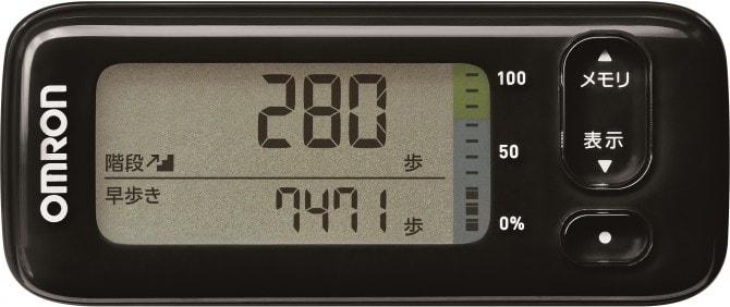 オムロン 活動量計 カロリスキャン HJA-403C
