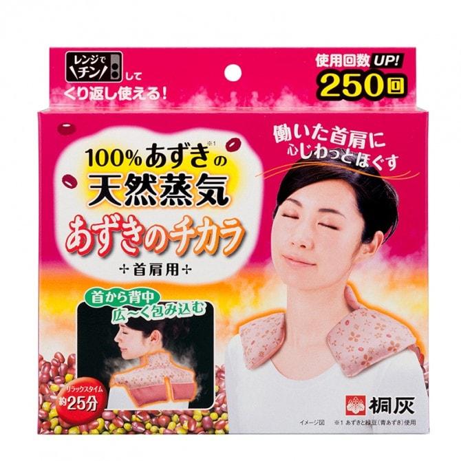 あずきのチカラ首肩用 1個入り 1,782円(税込み)