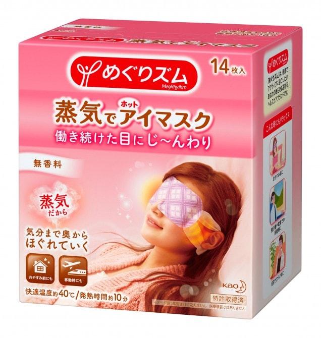 めぐりズム 蒸気でホットアイマスク 無香料 (14枚入) 1,317円(税込み)