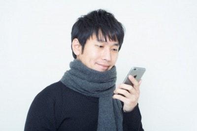 pak86_iphone6egao20141221141221_tp_v