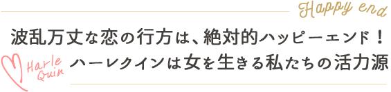 hq_title