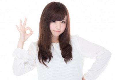 www-pakutaso-com-shared-img-thumb-yuka863_ok15185909