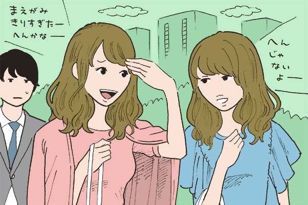 量産型女子の特徴:髪型は茶髪ゆるふわ
